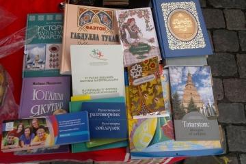 30 сентябрь көнне Россиякүләм татар әдәбиятын сөючеләр бәйгесенең беренче туры узачак!