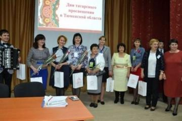 Регионнарда Татар мәгърифәте көннәре башлана