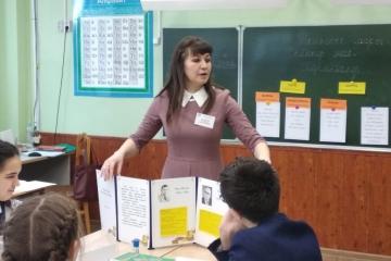 Татар телендә педагогик эшчәнлек алып баручылар арасында бәйге игълан ителде