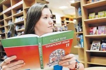 Татар теле һәм әдәбияты укытучысы өлешенә тигән көмеш