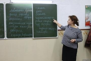 Мәскәүдә татар теленнән бушлай онлайн курслар ачыла