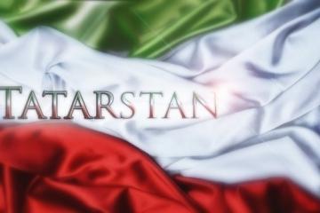 6 ноябрь – Татарстан Конституциясе көне