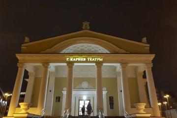 Кариев театрында «Мобиль дәресләр»