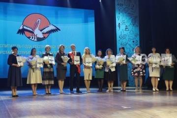 Татарстанда иң яхшы тәрбиячеләренең исемнәре билгеле