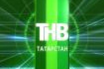"""ТНВ телеканалында """"Белем дөньясы"""" дип аталган татар телендә яңа тапшыру чыга баш"""