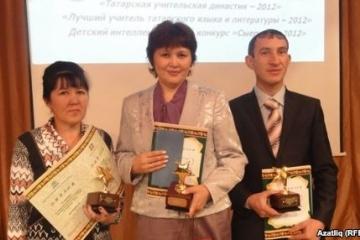 Тубылда өлкәнең иң яхшы татар теле укытучысын сайладылар