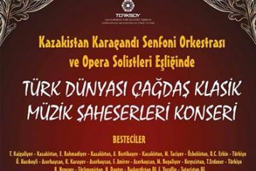 Төркия тамашачысы төрки халыкларның классик музыка әсәрләре белән таныша