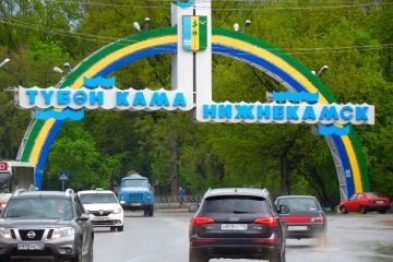 Түбән Камада яшәүчеләр бушлай татар теле курсларына языла ала