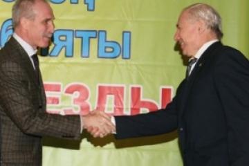 Татарстан һәм Ульяновск өлкәсе мәгариф һәм фән министрлыклары арасында хезмәттәшлек турында килешүгә кул куелды