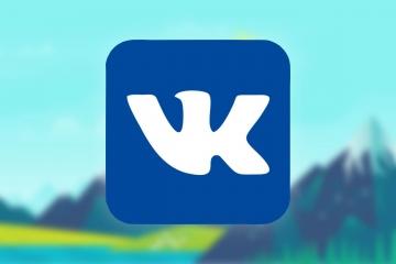 «ВКонтакте» татар телендәге проектларга ярты миллион сумлык грантлар бирәчәк