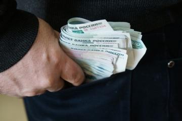 Татарстанда вуз ректорлары 6,7 миллион сум акча үзләштергән