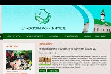 Сайт   Әл-Мәрҗани җәмигъ мәчете