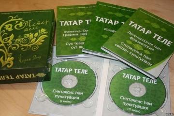 """Татар теле. 5-11"" интерактив электрон дәреслеге"