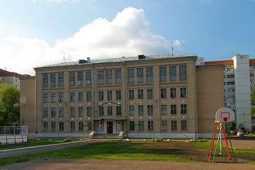 96 гимназия