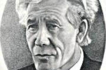 Хәсән Туфан