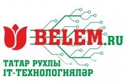 """Белем.ру порталын """"тудырган"""" компания ребрендинг ясады!"""