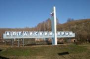 Алтайда бердәнбер татар авылындагы мәктәпкә ябылу куркынычы яный