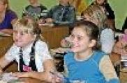 «Казан шәһәренең их яхшы укытучысы -2009»