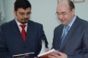 ТДГПУ Тунис белән хезмәттәшлек итәчәк