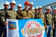 Татарстан студентлары аена 38 мең сум акча эшли алачак