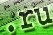 Интернет-форум-РУС ТЕЛЕ