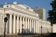 Казан университетының журналистика факультетын фәлсәфә факультеты белән берләштерделәр