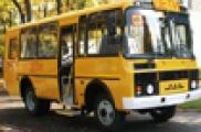 Укучылар өчен куркыныч мәктәп автобуслары