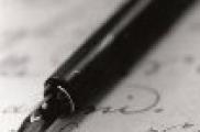 «Илһамлы каләм» әдәби конкурсы старт ала