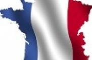 Француз телен беләсеңме?