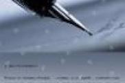 «Илһамлы каләм» әдәби әсәрләр конкурсы
