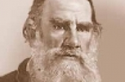 Л.Н. Толстой исемендәге республика конференциясенә чакырулы укучылар һәм мөгаллимнәр исемлеге