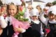 Татар телендә белем бирүче 12 нче кызлар гимназиясе