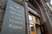 Россия Мәгариф һәм фән министрлыгында мәктәпкәчә белем бирү мәсьәләләрен тикшерәчәкләр