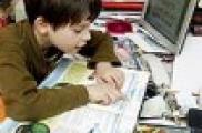 Башлангыч сыйныф укытучылары квалификациясен күтәрү