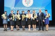 Татарстанның илкүләм олимпиадаларда җиңүчеләр әзерләгән 91 педагогы грантка ия булды