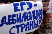 Депутатлар арасында БДИга каршы чыгучылар табылган