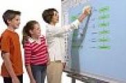 Smart board интерактив тактасы буенча курслар