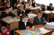 Россиядә 4нче сыйныф укучылары декабрьдә сынау тотачаклар