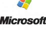 КДУ базасында Microsoft инновацияләр үзәге ачылды