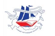Татарстан иң күп укучы төбәкләрнең берсе дип танылган