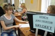 Быел Татарстан югары уку йортларына 16,5 меңнән артык бюджет урыны бүлеп бирелгән