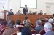 ТДГПУда Халыкара конференция