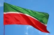 Бүген, 29 ноябрьдә, Татарстан Республикасының Дәүләт флагы көне билгеләп үтелә.