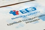 Россия Мәгариф министрлыгы һәм Роспотребнадзор БДИны үткәрүгә карата таләпләр әзерләде