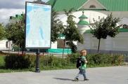Казан - балалар белән сәяхәт итү өчен иң популяр шәһәрләр рейтингы лидеры