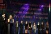 Кичә 171 сәләтле яшь татарстанлыга дәүләт дәрәҗәсендәге премия тапшырылды