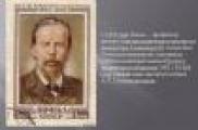 Татарстанда профессор В.А.Попов исемендәге премиягә конкурс уздырыла