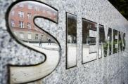 """""""Сименс"""" компаниясе оештырган VII Бөтенроссия фәнни-инновацион проектлар бәйгесенә гаризалар кабул итү дәвам итә"""