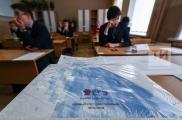 2018 елда Бердәм дәүләт имтиханы тапшыру көннәре расланды