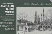 Төркиядә татар тарихы мирасына кагылышлы фәнни-гамәли конференция үтәчәк